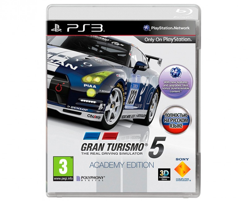 Диск PS3 Gran Turismo 5 Academy Edition