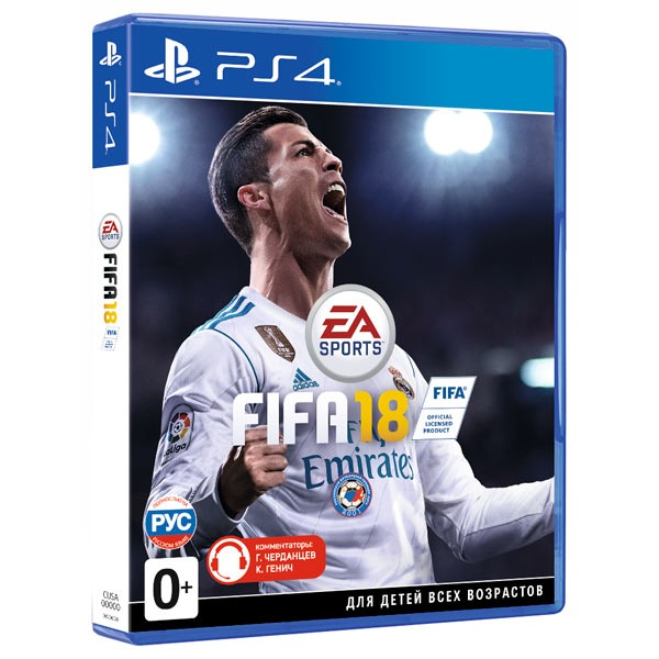 Диск PS4 FIFA 18