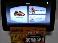 GPS-навигатор Prestigio GeoVision 5050 + З.У.
