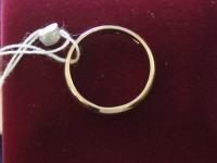 Кольцо об. Золото 585 (14K) вес 2.44 г