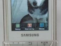 Сот.тел. Samsung gt-c3300k(гол)