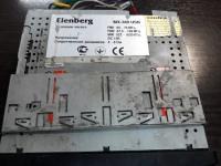 Магнитола ELENBERG MX-380 USB