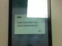 *мобильный телефон LG K100ds