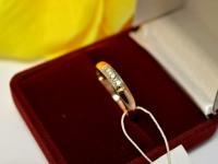 Кольцо с бриллиантом 1Н 8188 Золото 585 (14K) вес 2.64 г