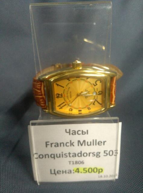 Franck muller con quistador sg 503