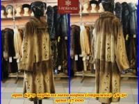 Норковая шуба фирмы лапландия,52 размера,потертости меха,бу,бежевого цвета.