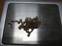 Цепь Золото 585 (14K) вес 3.70 гр.