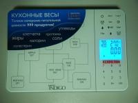 Кухонные весы SCARLETT IS-565 ( в коробке)