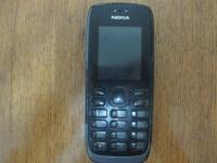Телефон Nokia 112