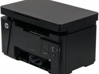 HP LaserJet M125ra