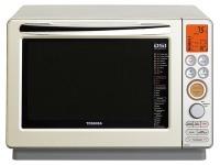 Микроволновая печь Toshiba ER-A7R(S)