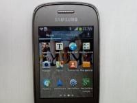 Мобильный телефон Samsung Galaxy Pocket Neo GT-S5310