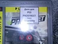 Диск для ПС3 NFS Pro Street